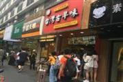 招早餐店 外卖档口 小吃可外摆 地铁口写字楼底商