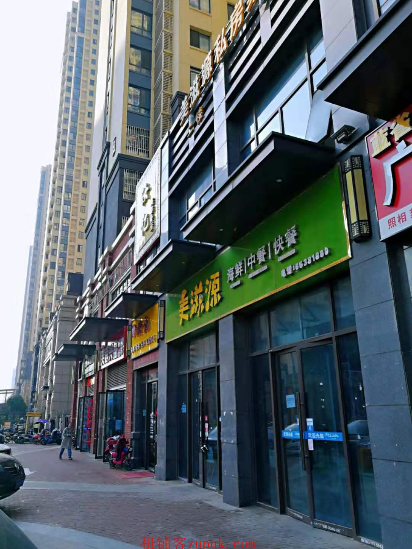 瑶海万达金街和县路300平门面招租