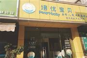 金元国际新城广场婴儿游泳馆转让