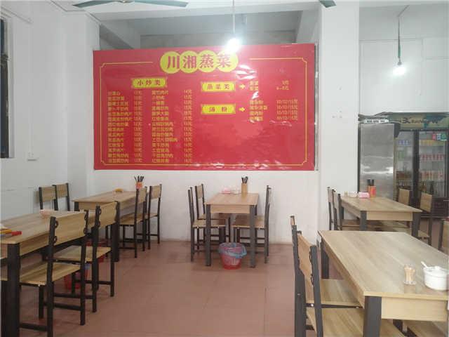 餐饮店1.3万低价急转