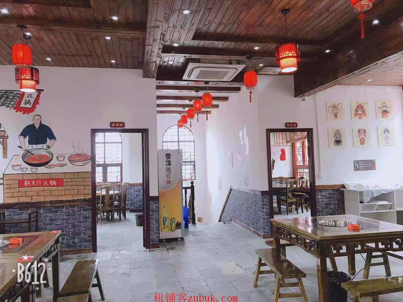 清镇中环国际美食街旺铺急转让
