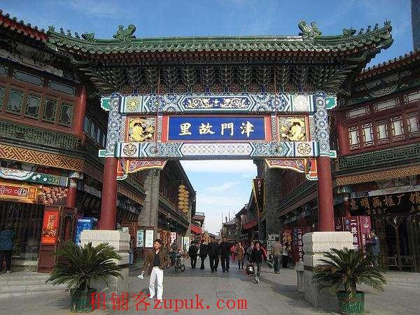 天津 古文化街 临街旺铺出租 35-120平米皆可