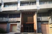 出租罗湖区水贝地铁口写字楼96平,豪华装修,可注册公司
