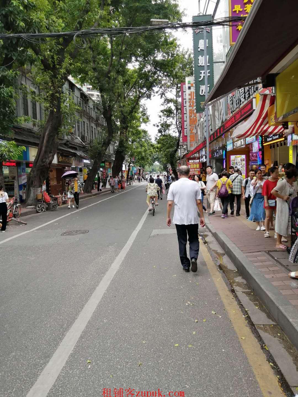 荔湾陈家祠50平旺铺,沿街一楼,可明火,重餐饮,学校对面!