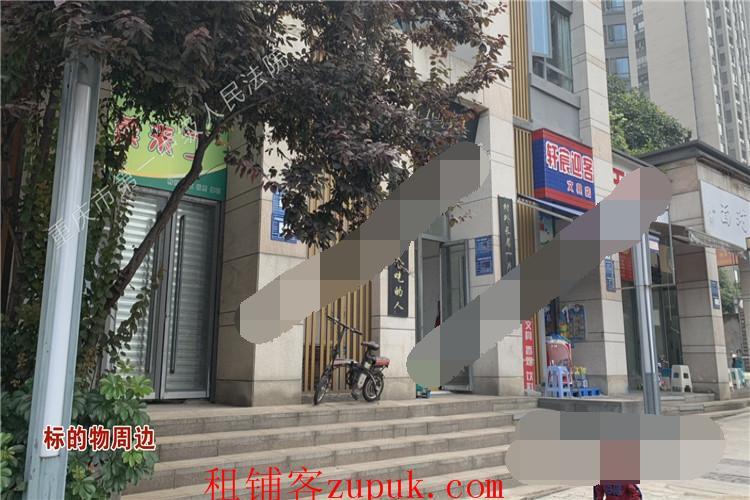 重庆江北区盘溪路保利香雪商铺
