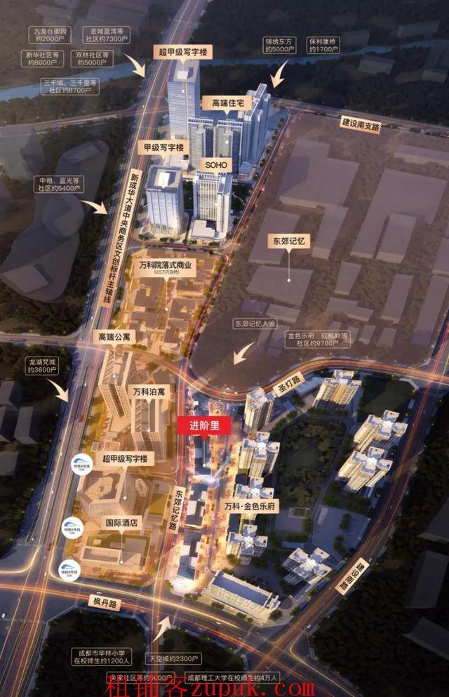 建设路商圈双面临街金铺 赠40平外摆 120万固定消费群体