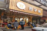 吉庆街火爆品牌净利润5万烤肉店转让