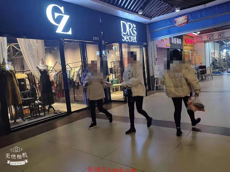 花果园永辉超市二楼盈利服装店转让
