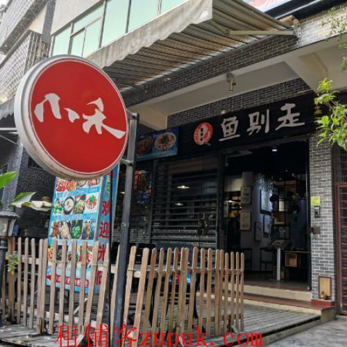 小洲盈利特色餐饮店急转