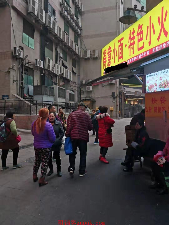 SDS个人 得意潮馆门口 面馆炒菜快餐美食餐饮店转让
