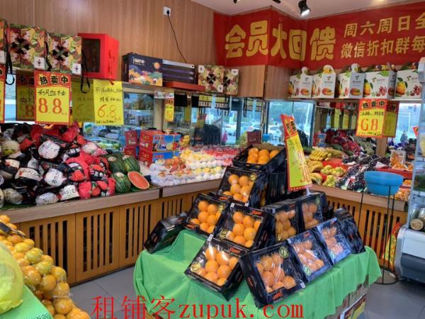 南湖花园十字路口净利润3万水果店转让