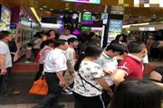北京路步行街旺铺招租 客流超大 租金低,投入少 营业额大