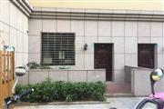 城南路合子里·尚品国际公寓