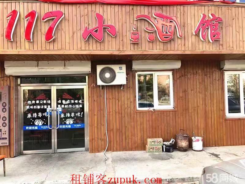 天河路烧烤店家常炒菜饭店低价转让