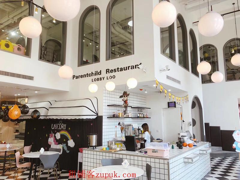 云岩区未来方舟网红亲子餐厅生意转让费面议