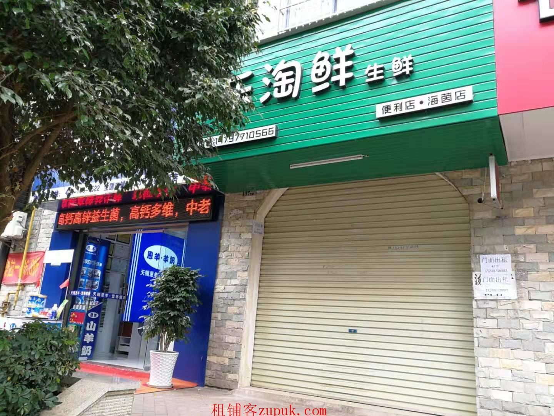 【出租】小区大门口+南湖小学傍