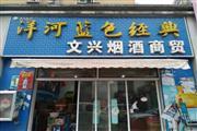 丁字路口超市快餐店外卖店直租