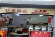 中南丁字桥武珞路30平米小吃快餐店转让