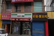 田洪国际商业街旺铺出租