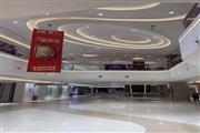 天河购物广场旺铺招租 成熟商圈配套 适合教育培训美容美发等