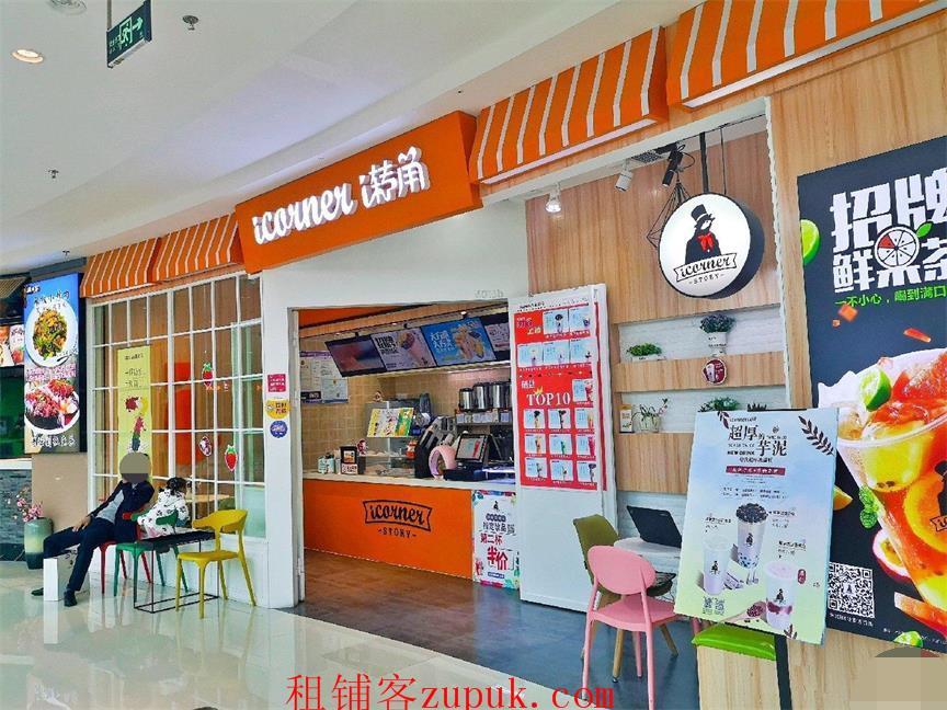 观山湖区万达广场8米门头奶茶店盈利生意转让