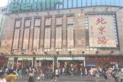 北京路步行街适合麻辣烫奶茶快餐简餐