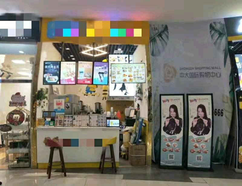 大营坡中大国际购物中心小吃盈利生意3万急转