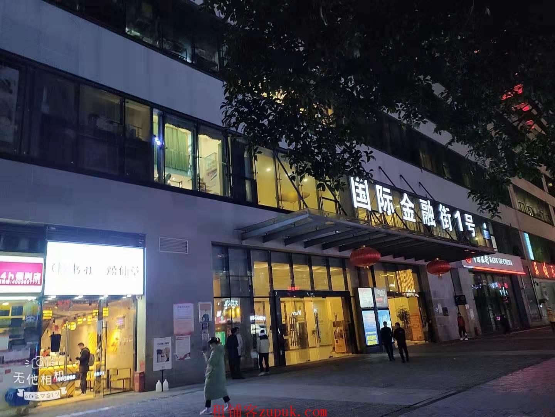 花果园金融街1号火锅店转让