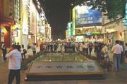 6号线沿线北京路步行街美食街商铺各类轻餐简餐饮品