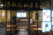 南湖熙乐汇商场四楼鲍汁捞饭