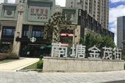 宁波海曙南门高铁站商圈钻石级商铺转让