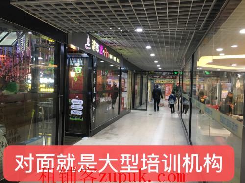 白云区中国风盈利饮品店转让