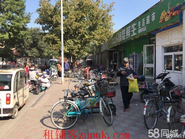 柳阳街便民市场小档口出租8平米