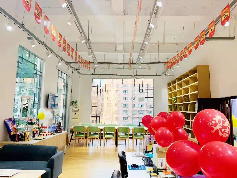 重庆市北碚区西南大学天生丽街商铺整租