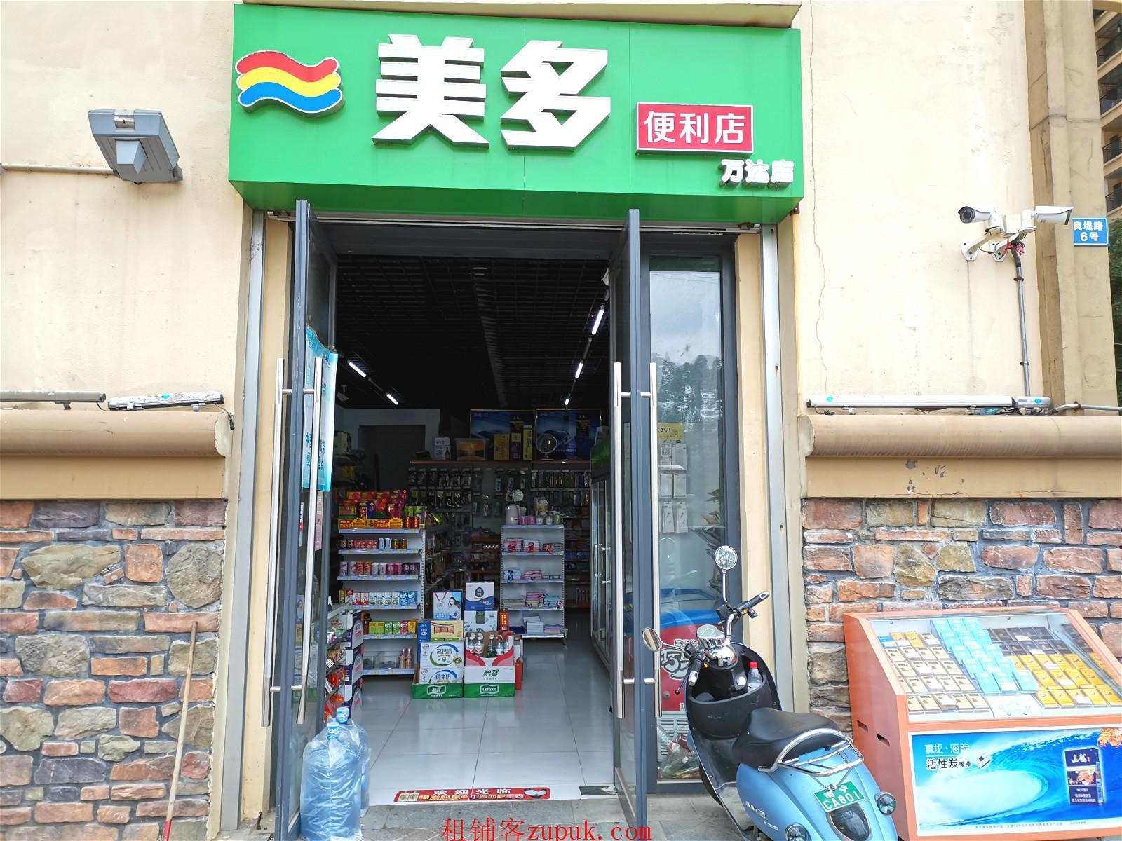 万达茂御江国际95平便利店转让