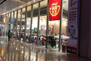 广州东站餐饮旺铺出租  每日客流几十万 与肯德基为邻