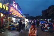 天河珠村地铁口,门宽10米带60平外摆,城中村进出口大铺位