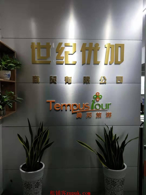 星辉中路一号(太升路桥头)万宝大厦3楼55平米精装写字楼出租