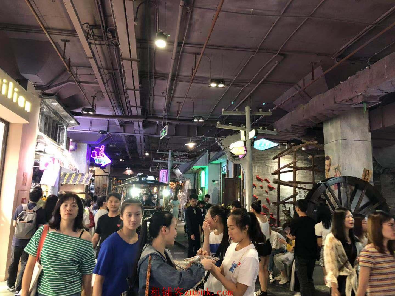 广州时尚天河商业广场诚邀实力品牌商家进驻!
