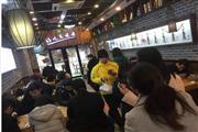 临平蜗牛广场餐饮旺铺火爆招商