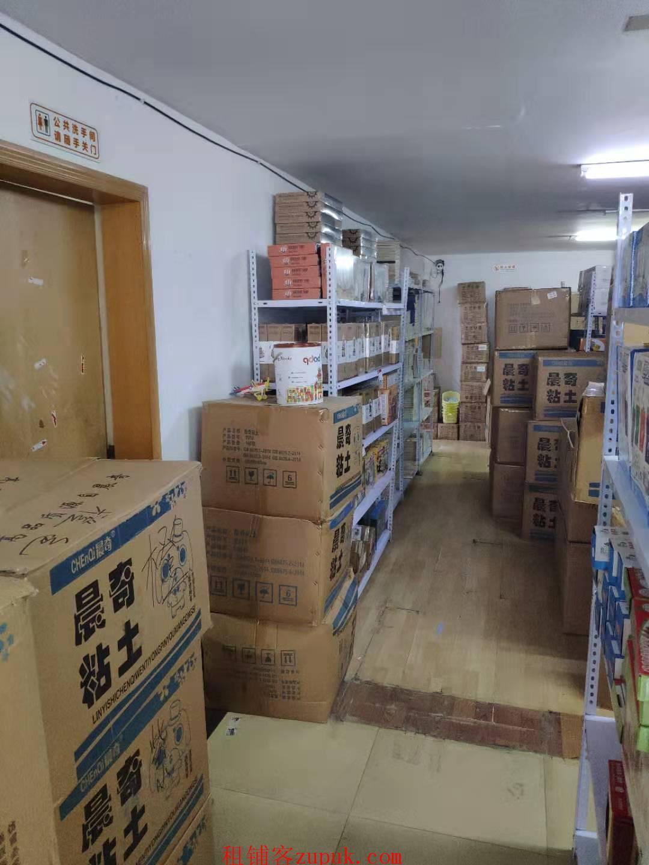 【个人急转】新都心底商超宽20米门头网店办公仓储培训临街