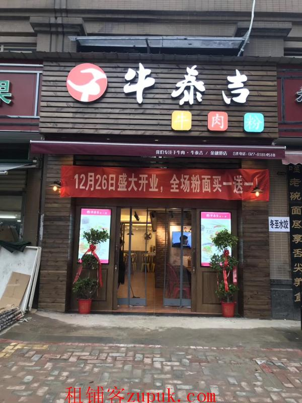 金融港临街旺铺100平餐饮店转让