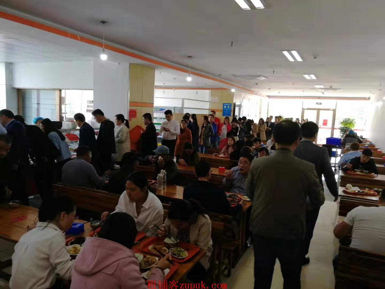 黄岛保税区475平快餐店转让