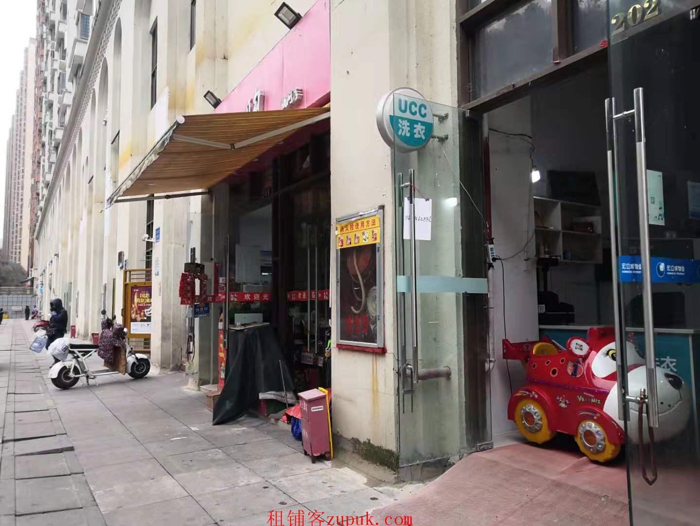 花果园L2区10栋UCC洗衣店生意转让