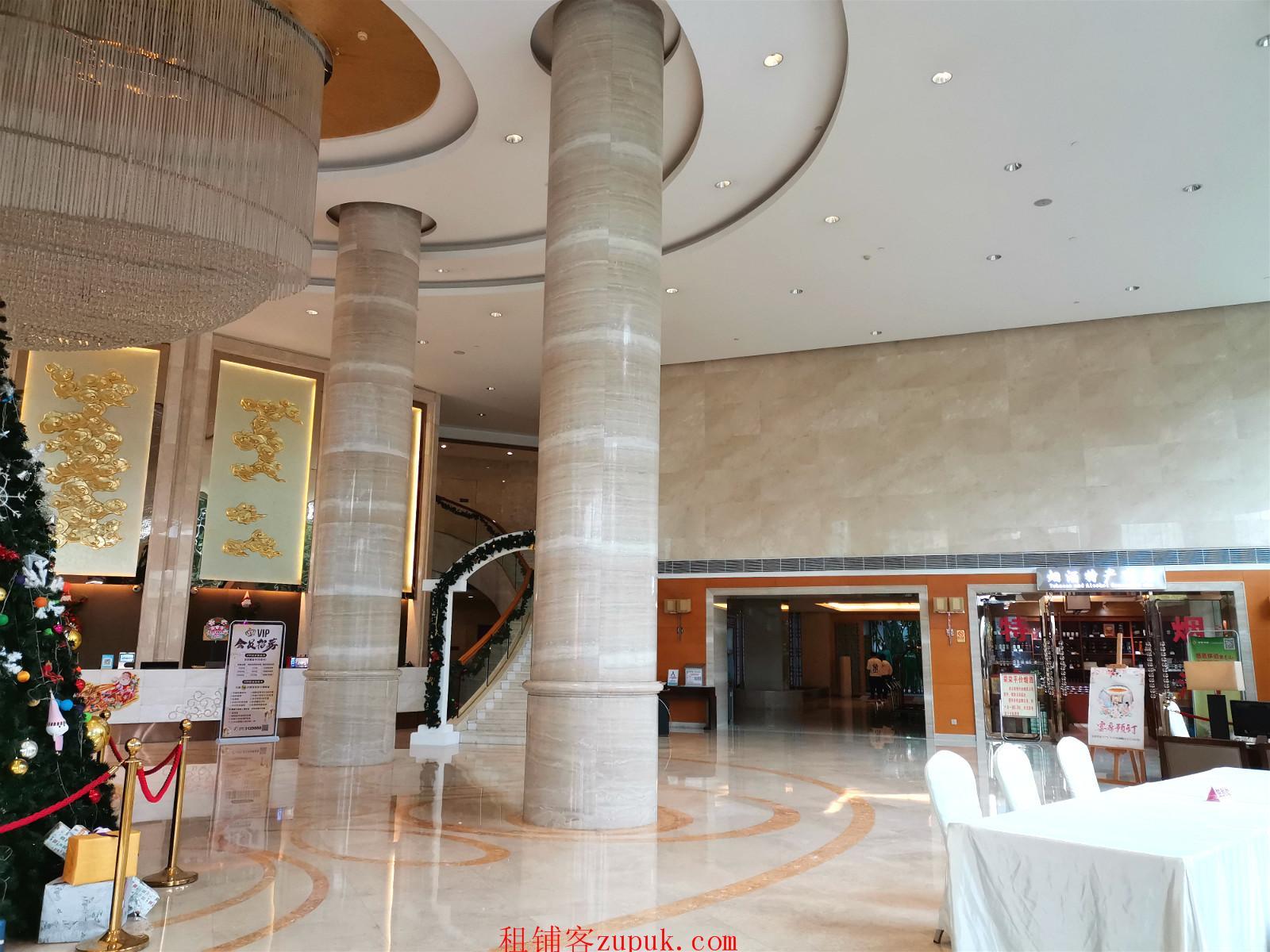 荣荣大酒店46平烟酒店优惠转让