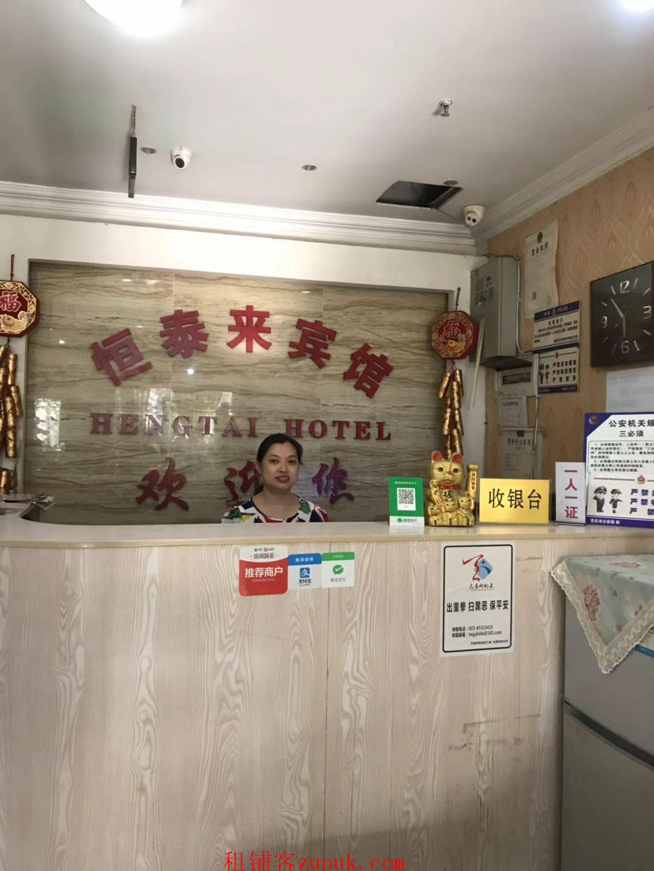 SDS个人 火车站旁 三岔路口 4年老店宾馆+茶楼转让