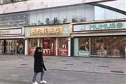 【房东直招】海底捞,品牌火锅法式日式高端西餐料理点进来!