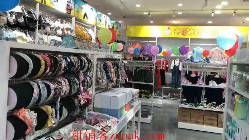 白云地王广场精品(童装店)转让