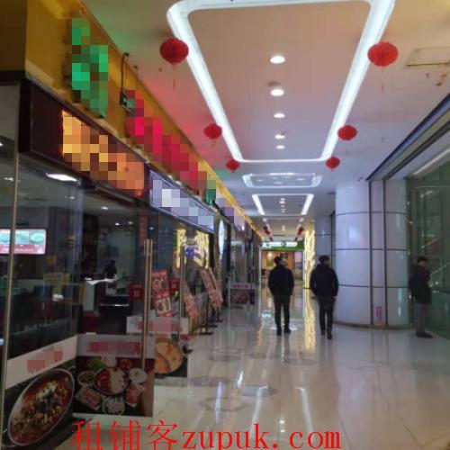 红旗渠常青路银墩路地下人行通道12平米小吃快餐店转让
