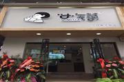 临街奶茶店带区域代理权低价急转